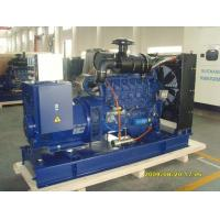 Buy cheap Soundproof Perkins Diesel Generator , 2806A-E18TAG1A from wholesalers
