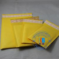 Buy cheap Poly LDPE  VMPET courier bag  20cm*25cm  GOLD yellow kraft cushion-air mailer from wholesalers