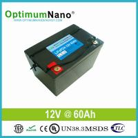 Buy cheap Li Ion 12V Deep Cycle Battery , Wheelchair Rebuilt Power Tool Batteries  from wholesalers