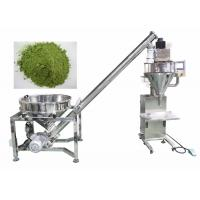 Buy cheap Semi Automatic Powder Packing Machine Made of Stainless Steel from wholesalers