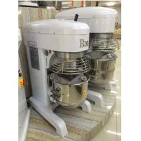 Buy cheap China Food Processing Equipments Eggbeater And Dough Mixer Frequency Conversion Speed 20L Max.Kneading 6KG factory  Foo from wholesalers