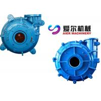 Buy cheap Long Service Life Sand Slurry Pump , Centrifugal Slurry Pump Wear Resistant from wholesalers