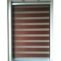 Buy cheap 100% polyester blackout blind fabric from wholesalers