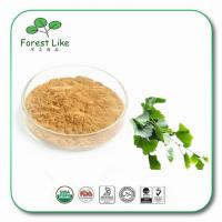 Buy cheap Water Soluble Top Sale 100%Herbal Medicine Ginkgo Biloba Leaf Extract from wholesalers