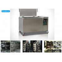 Buy cheap High Frequency Ultrasonic Cleaning Machine With SUS304 / SUS316 3000W 264L from wholesalers