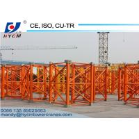 Buy cheap Shot Blasting Tower Crane Spare Parts Steel 1.83*1.83*2.5 Mast section Q345B Material from wholesalers