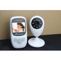 Buy cheap best home wireless surveillance camera with digital lcd for baby monitor of Full color 2.4 inch TFT LCD from wholesalers