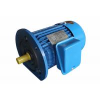 Buy cheap Y-802-4 4 Holes 0.75 KW Three Phase Induction Motor IEC Standard Motor Cast Iron Housing from wholesalers