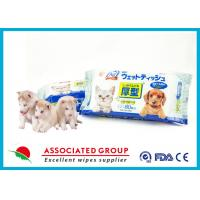 Buy cheap No Alcohol & Paraben Pet Cleaning Wipes from wholesalers