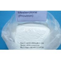 Buy cheap Male Hormone Powder Mesterolone Androgen Proviron  1424-00-6 For Musclebuilding from wholesalers