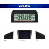 Buy cheap 4 Wheel Car TPMS Power Solar 24 hours monitoring real-time monitor charging every 2 months for monitor product