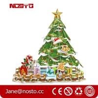 Buy cheap 3D Puzzle Chrismas Tree with Clear Light,Easy-assembly DIY Xmas Decoration from wholesalers