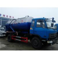 Buy cheap Dongfeng DLK suction sewage truck from wholesalers