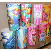 Buy cheap PLASTICLENTICULAR custom lenticular cups 450 ml 3d motion effect 3d holographic mug cups from wholesalers