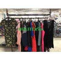 Buy cheap Clean Used Winter Clothes / Second Hand Ladies Winter Dress For Pakistan from wholesalers