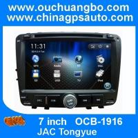 Buy cheap Ouchuangbo Auto Audio DVD Stereo for JAC Tongyue GPS Navigation iPod USB SD Radio OCB-1916 from wholesalers
