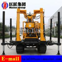 Buy cheap In Stock Hydraulic XYD-3 crawler water well drilling rig for sale from wholesalers