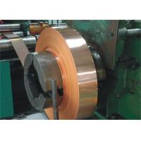 Buy cheap Shield Copper Foil For Rf Cable , Leaky Feeder Cable Copper Strip Test from wholesalers