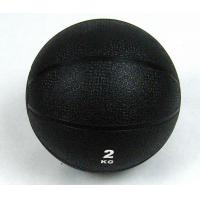 Buy cheap inflatable workout ball ,rubber medcine ball 2kg , bicolor medicine ball for gym from wholesalers