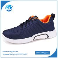 Buy cheap Causal Sneakers For Men PVC Outsole Sports Shoes For Male from wholesalers
