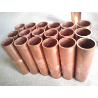 Buy cheap Round Copper Mould,Copper Mould tubes made of TP2,Copper Mould for Continuous Caster from wholesalers