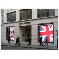 Buy cheap High Brightness Transparent LED Display for Glass Wall Advertising Building from wholesalers