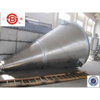 Buy cheap Double Cone blender Industrial Mixing Equipment / machines in pharmaceutical industry from wholesalers