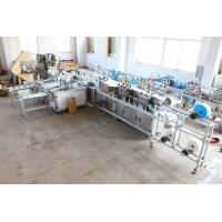China Fully Automatic non woven  Face Mask Making Machine , Earloop Welding Medical Mask  Machine 11KW on sale