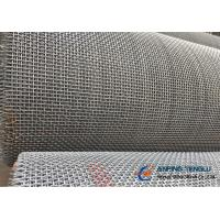 Buy cheap Crimped Sieving Wire Mesh Used for Vibrating Screen in Mining Industry from wholesalers