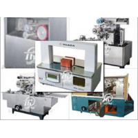 Buy cheap BT-110 Cellophane Film Overwrapping Machine from wholesalers