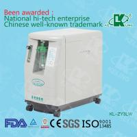 Buy cheap Oxygen Concentrator  KL-ZY3L from wholesalers