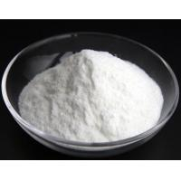 Buy cheap Natural Chicory Root Extract Inulin Soluble Fiber Powder product