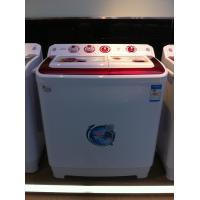 Buy cheap Double Tub Top Load Semi Automatic Washing Machine 12kg  Colorful Decoration Inlay from wholesalers