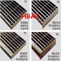 Buy cheap Galvanized Checkered Plate Nosing Stair Grating from wholesalers