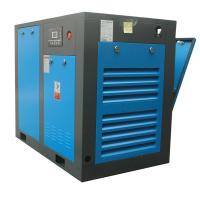 Buy cheap 2017 Hot Product 60HP Rotary Compressor , air cooling , belt drive , industrial , single stage , mute from wholesalers