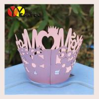 Buy cheap Laser Cut Cupcake Wrappers pink Happy mother's day party decoration laser cut cupcake wrappers from YOYO crafts from wholesalers