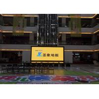 Buy cheap 256x128mm SMD2121 P4 Indoor Fixed LED Display Full Color For Shopping Malls from wholesalers