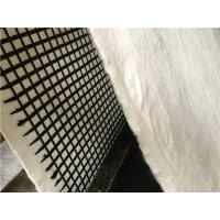 Buy cheap Fiberglass Geogrids Composite with Geotextile (50kn geogrid with 150g geotextile) from wholesalers