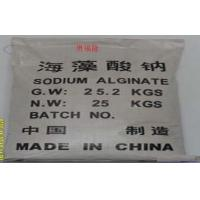 Buy cheap Industrial Grade Sodium Alginate Thickener For Paper Making Starching from wholesalers