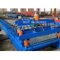 Buy cheap Double Layer Corrugated Steel Sheet Making Roll Forming Machine from wholesalers