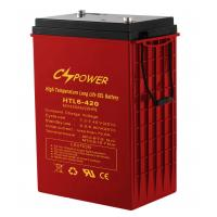 Buy cheap Deep Cycle Gel Battery 6V 420ah for 48V Solar Power System from wholesalers