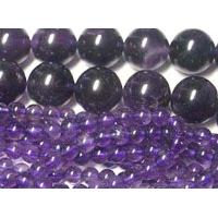 Buy cheap Amethyst Gemstone from wholesalers