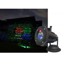 Buy cheap Indoor/Outdoor Laser Static And Motion Two Lights Modes Plus LED Star Projector With 1 Year  Warranty As Seen on TV from wholesalers