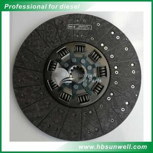 Buy cheap Mercedes Benz Custom Clutch Disc 1878002706 3 - 6 Months Long Service product