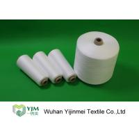 Buy cheap AAA Grade 20/3 Spun 100 Polyester Yarn , Unwaxed Z Twist Thread product