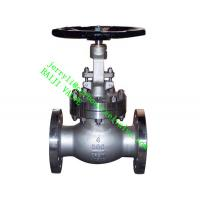 Buy cheap API/ANSI CARBON STEEL A216-WCB GLOBE VALVE WITH BELLOW SEAL from wholesalers