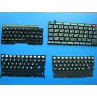 Buy cheap Black Silicone Rubber Keypad Cover from wholesalers