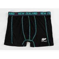 Flat Lock Stitching Pouch Mens Underwear Boxer Briefs Size XL Black Color