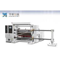 Buy cheap Paper/ Non Voven Fabric Slitting And Rewinding Machine Full Automatic  400m/Min for paper,PP.PE.PS.BOPP films etc from wholesalers