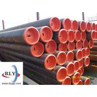 Buy cheap API 5CT black painted ERW steel pipe/straight welded steel pipe for oil/gas from wholesalers